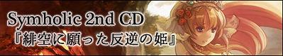 02_bnr.jpg