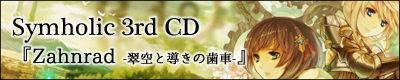 03_bnr.jpg