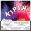 """Thumbnail: Jus de raisin """"KIPIK"""""""