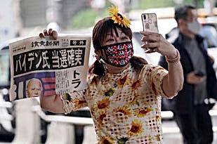 japan-celebrates-biden-win.jpg