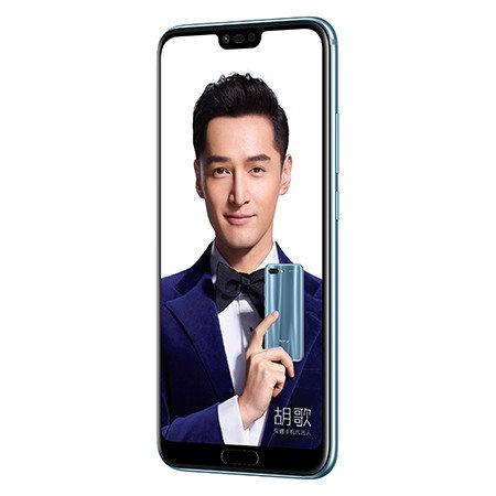 Huawei Honor 10 Glacier Grey 4GB RAM + 128GB Storage