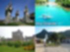 Pontos Turísticos de Angra dos Reis