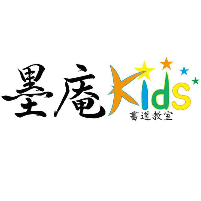 墨庵Kids武庫之荘教室オープン