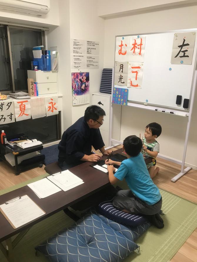 墨庵Kidsみなと書道教室オープン<書道教室・習字教室>(東京都港区港南)