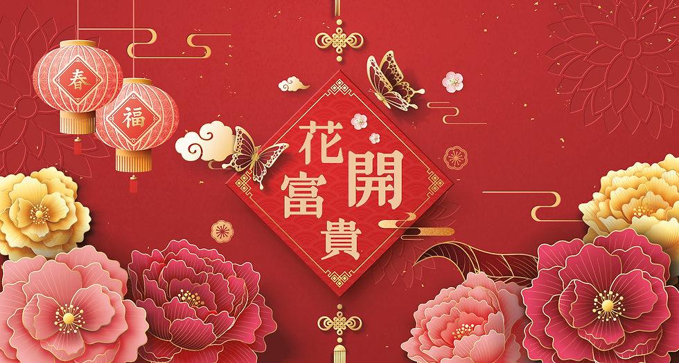 WEBSITE NEW YEAR-01.jpg