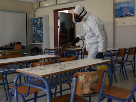 Κλειστά και αύριο Παρασκευή τα σχολεία στην Κω - Θα πραγματοποιηθούν απολυμάνσεις και τεστ.