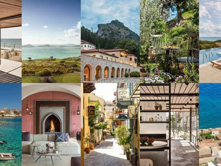 Επαγγελματίες τουρισμού και εστίασης ζητούν συμπαράσταση από την Περιφέρεια Πελοποννήσου