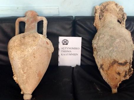 Σύλληψη 47χρονης στην Κάλυμνο για κατοχή αρχαιοτήτων