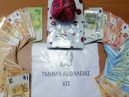 Συνελήφθη ημεδαπός για κατοχή ναρκωτικών στην Κω - Κατασχέθηκαν 50 γραμμ. κάνναβη και 6.240€