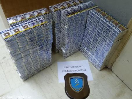 Συνελήφθη αλλοδαπή με 500 πακέτα λαθραία τσιγάρα στην Κω