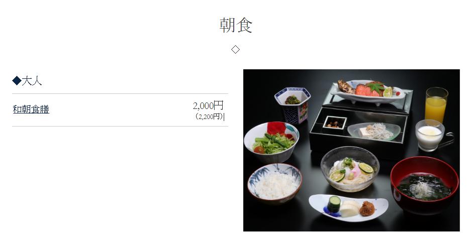 7.28鳴門初海朝食.PNG