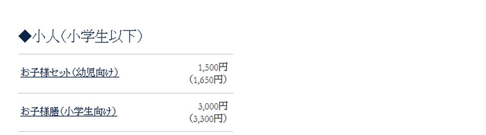 7.28鳴門初海.PNG