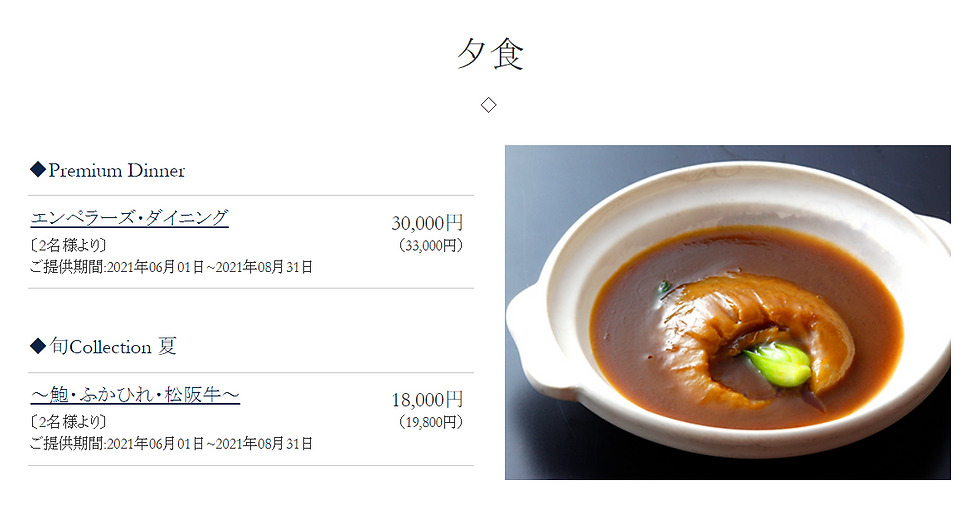 721鳥羽_中国料理翆陽01.PNG