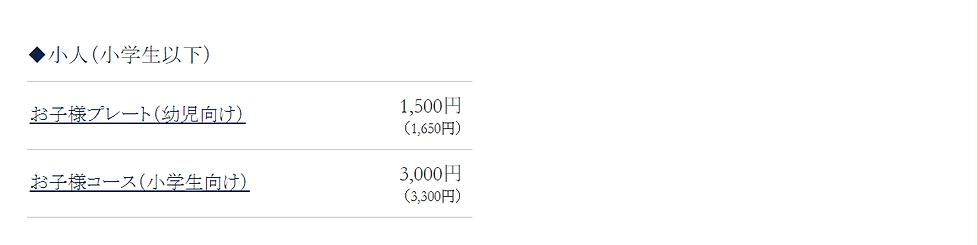721白浜_南欧料理ラペール02.PNG