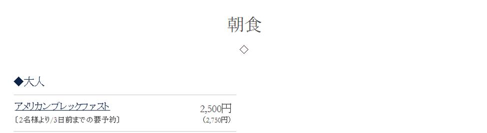 7.28鳴門サンクチュアリ・ヴィラプライベートダイニング.PNG