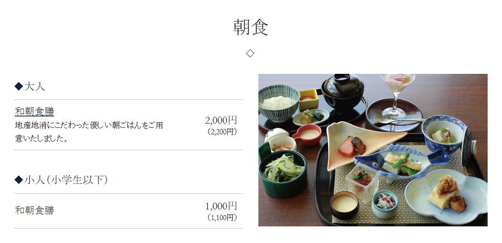 0731山中湖_花木鳥03.PNG