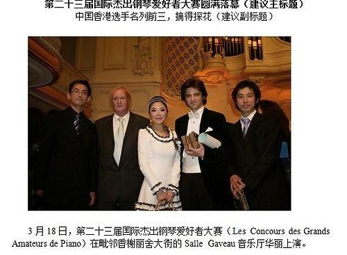 ZhangJun_edited_edited.jpg