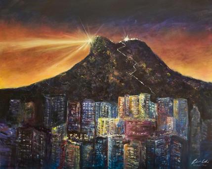 Lion Rock: Protector of Hong Kong - 獅子山守護香港