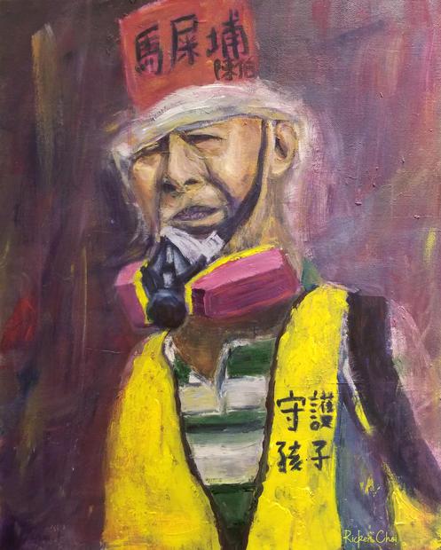 陳伯 - Grandpa Chan