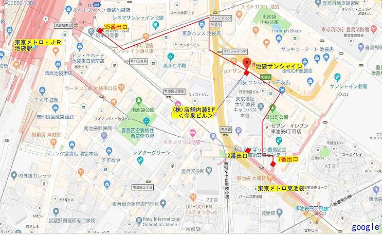 店舗内装地図.JPG
