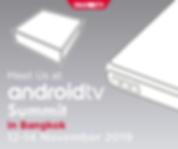 AndroiTV Inivitation_TOP.png