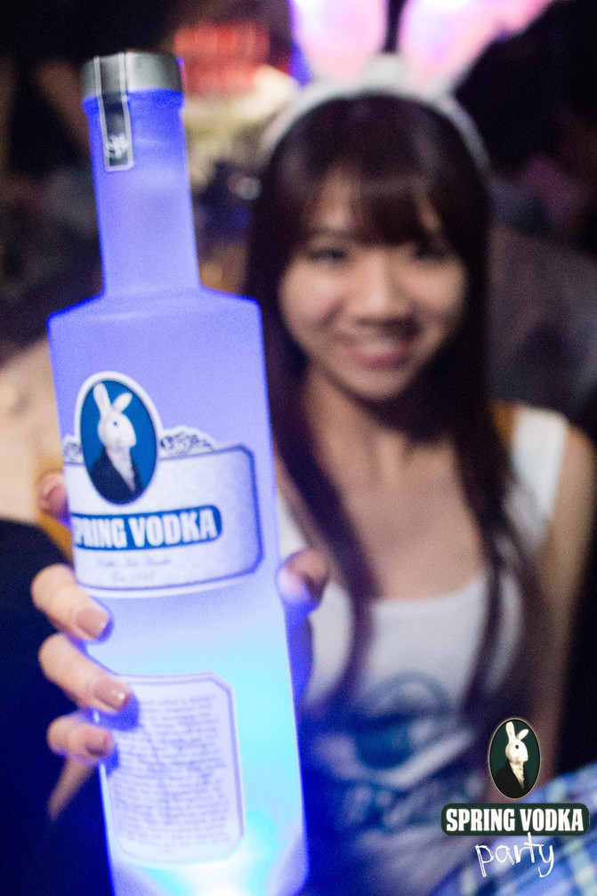 2014 Taipei Hive Club Halloween Party with Spring Vodka