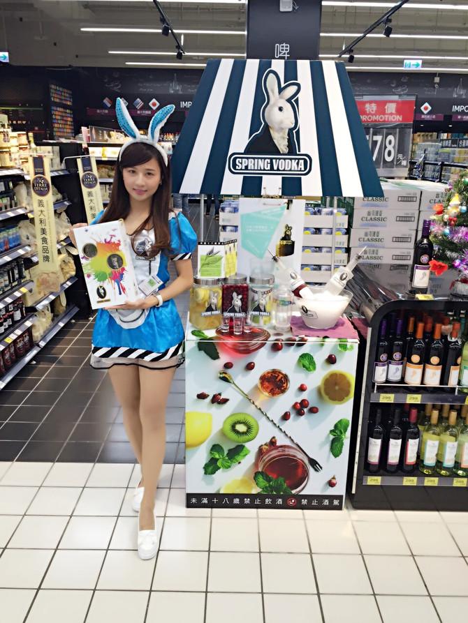 Spring Vodka  家樂福系列宣傳活動
