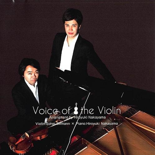 ビルマン聡平&中山博之 | Voice of the Violin
