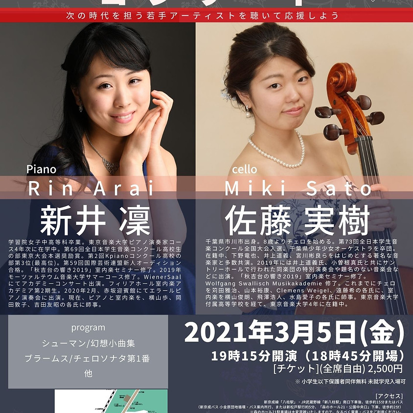 バトンパスコンサート松戸公演vol.5