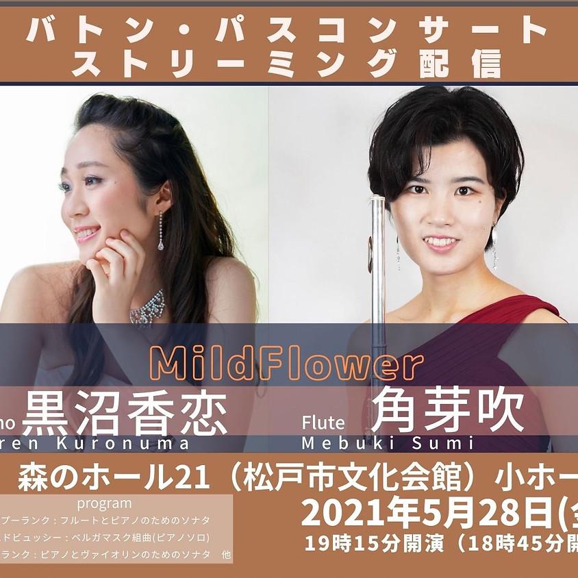 バトンパスコンサート〜ストリーミングLive〜松戸公演vol.6