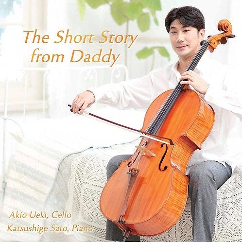 植木昭雄/The Short Story from Daddy