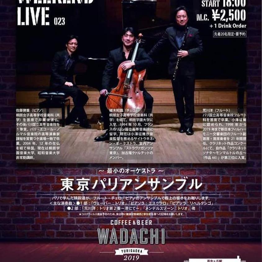 東京パリアンサンブル〜WADACHI Livd