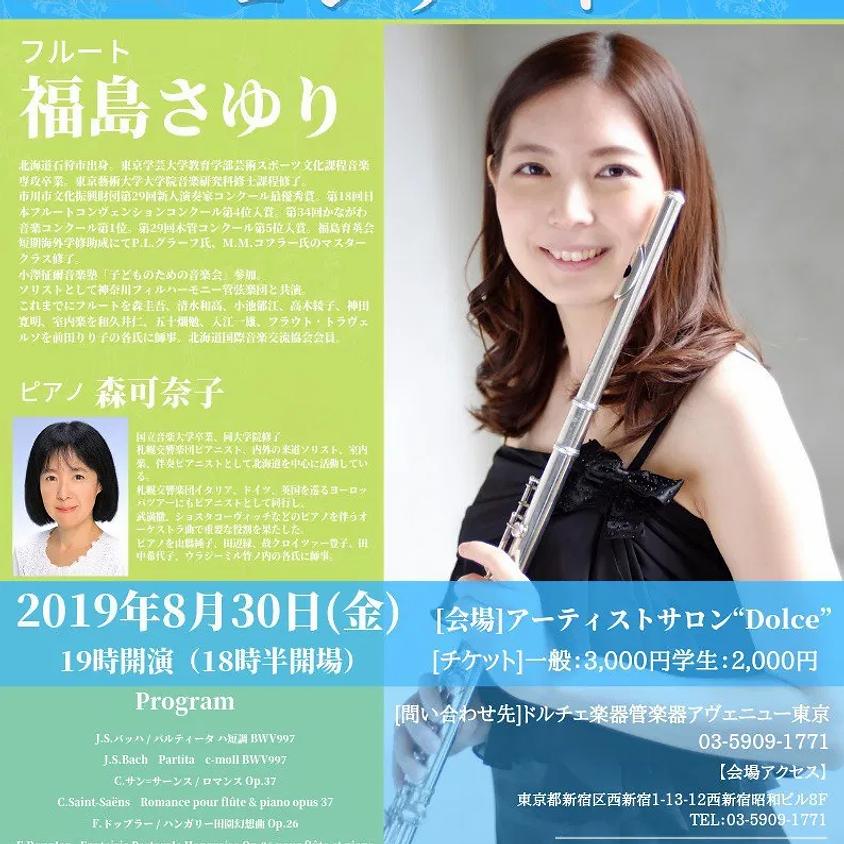バトン・パス・コンサート東京公演vol.9
