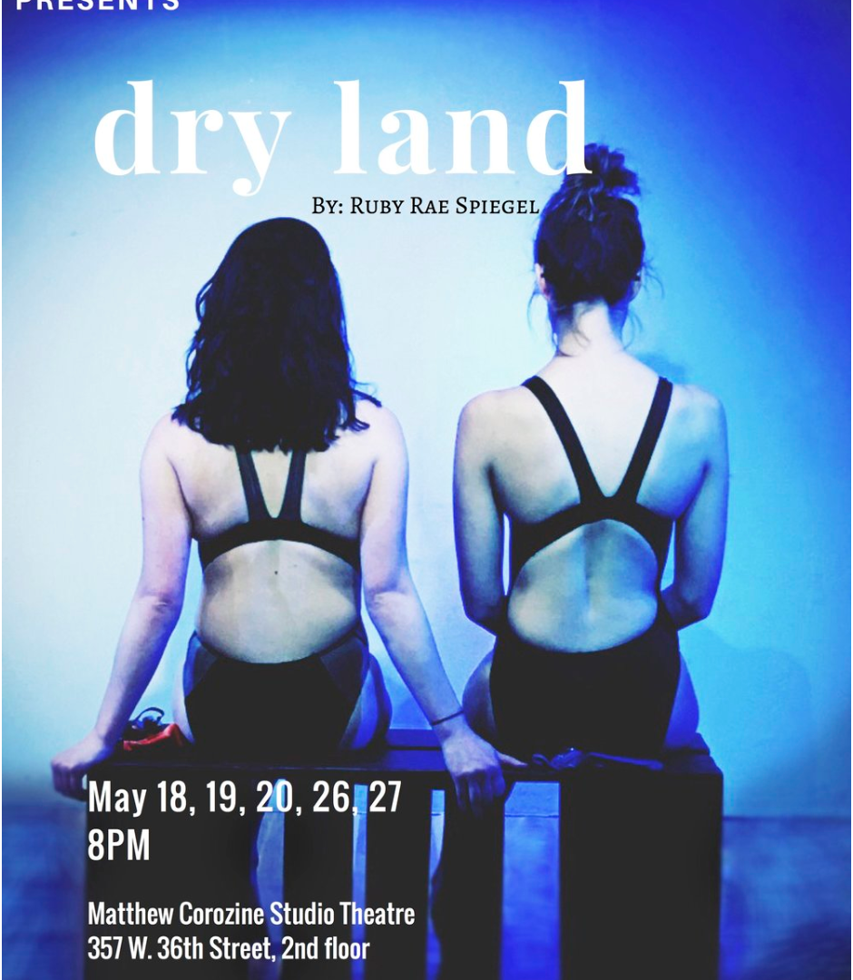 "The Shrill Collective's ""Dry Land"""