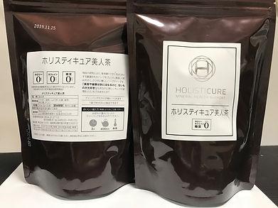 美人茶.jpg