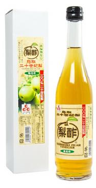 20世紀梨酢.png