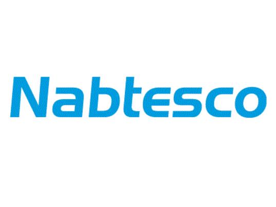 ナブテスコ株式会社