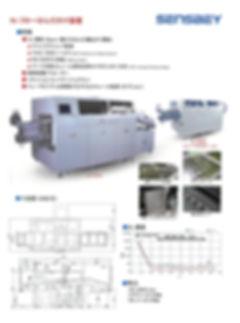 ILF-350Z II Catalog_edited.jpg