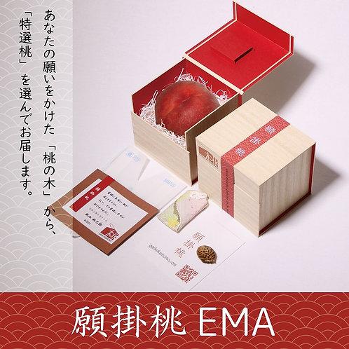 【EMA】あなたの願いを掛けられる桃【願掛桃】オリジナル御守り袋つき