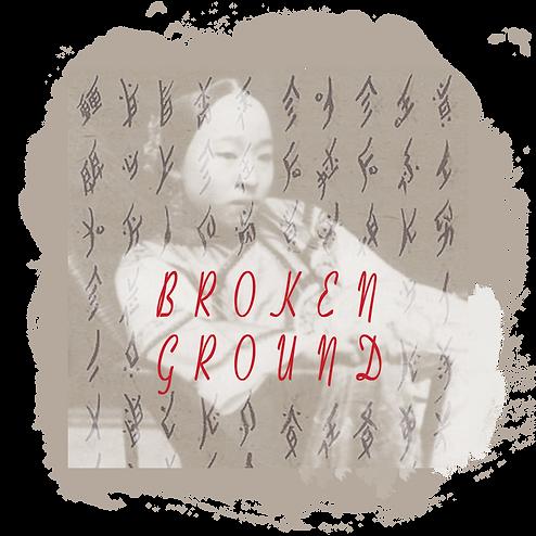 Broken Ground_Paintsplash.png
