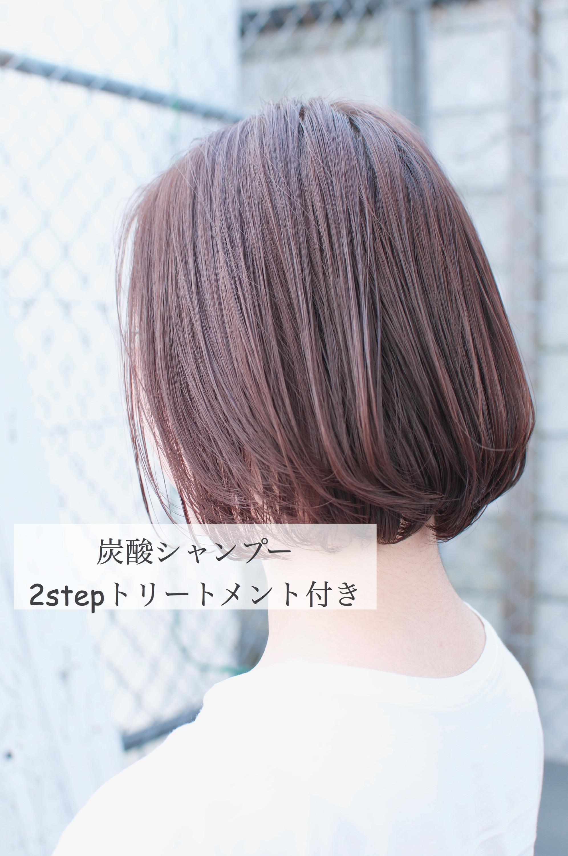 カット+カラー(全体)