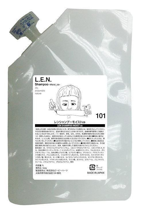 L.E.N.モイストシャンプーCo業務用(1000ml)