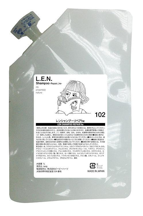 L.E.N.リペアシャンプーhe 業務用(1000ml)