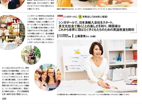 【メディア】VERY2月号に掲載されました!!!