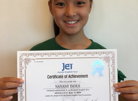 JET(ジュニアイングリッシュテスト)1級合格おめでとう!