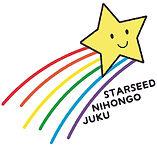 ss new logo .jpg