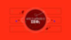 IIEK SVIE BRAND_18SEC_R05_MIX07_YT (0-00