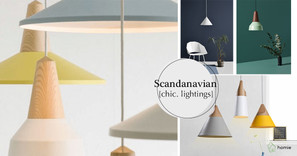 毋需捱貴價的北歐Designer燈飾