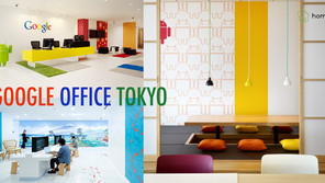 東京Google的玩味Office Design