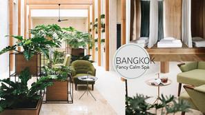曼谷的Calm Spa - 裝潢絕美且高顏值的另類選擇
